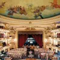 El palacio de la lectura